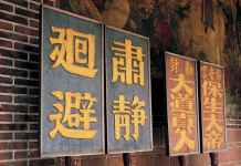 imparare il cinese
